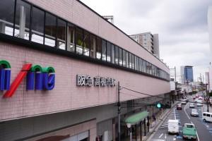 阪急 高槻市駅より徒歩5分